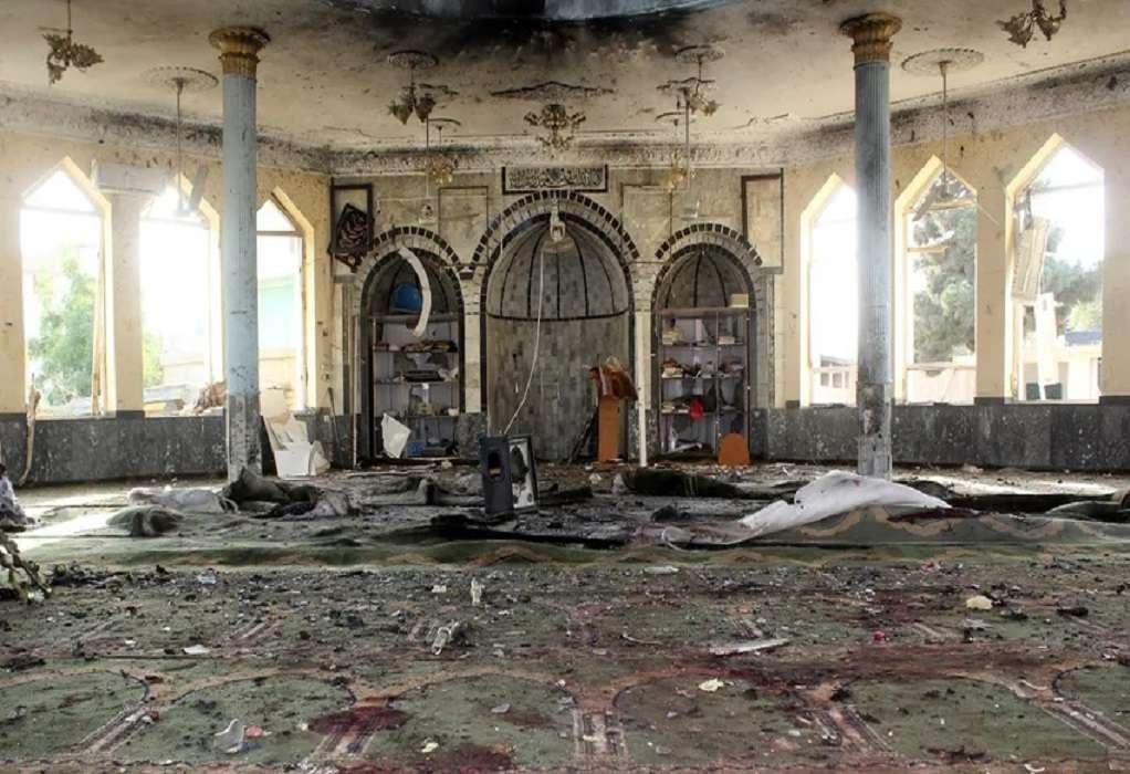 Αφγανιστάν: Τουλάχιστον 63 νεκροί από τη βομβιστική επίθεση σε τέμενος