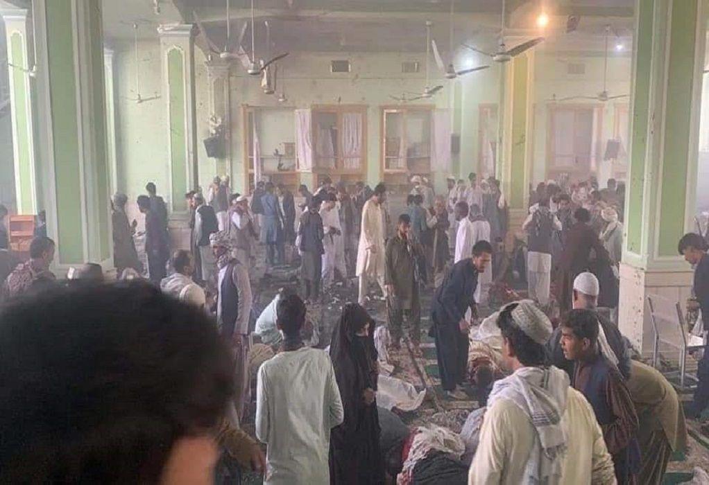 Αφγανιστάν: Έκρηξη σε σιιτικό τέμενος της Κανταχάρ – Φόβοι για πολλά θύματα (VIDEO)