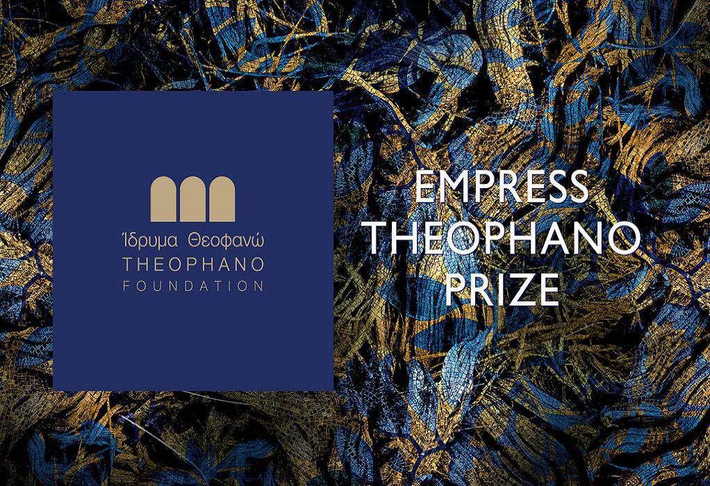 Ίδρυμα Θεοφανώ: Για δυο μέρες η καρδιά της Ευρώπης χτυπά στη Θεσσαλονίκη