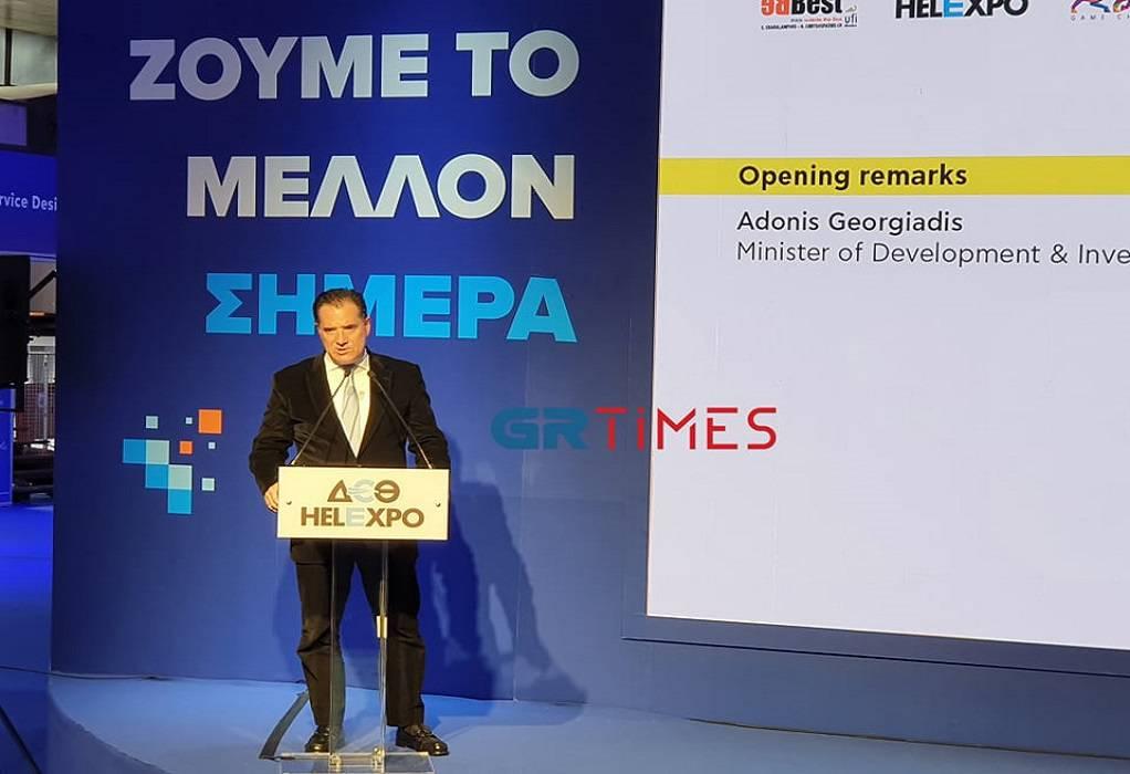 Γεωργιάδης- Beyond 4.0: Τεχνολογία= business= πλούτος για όλους