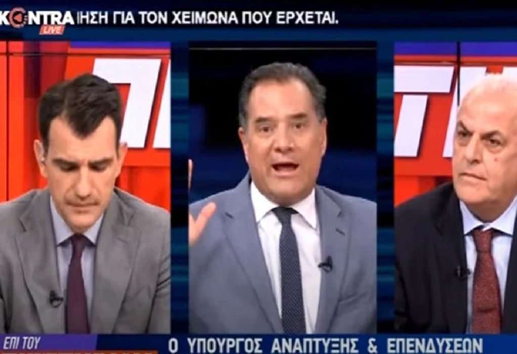 Άδωνις Γεωργιάδης: Δεν θέλεις κύριε να εμβολιαστείς; Μη σώσεις! Κουράστηκα! (VIDEO)