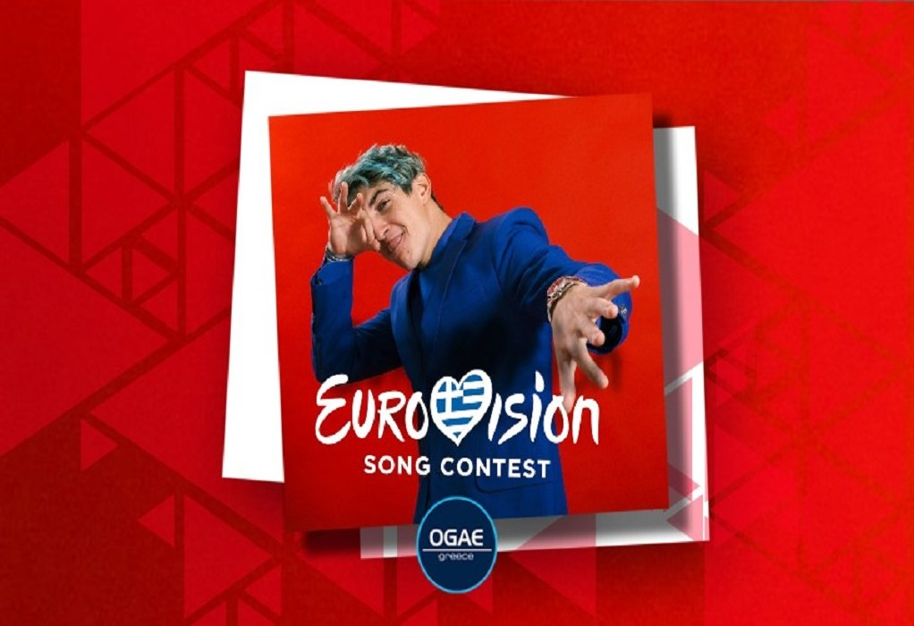 Ο good job nicky υποψήφιος για τη Eurovision 2022