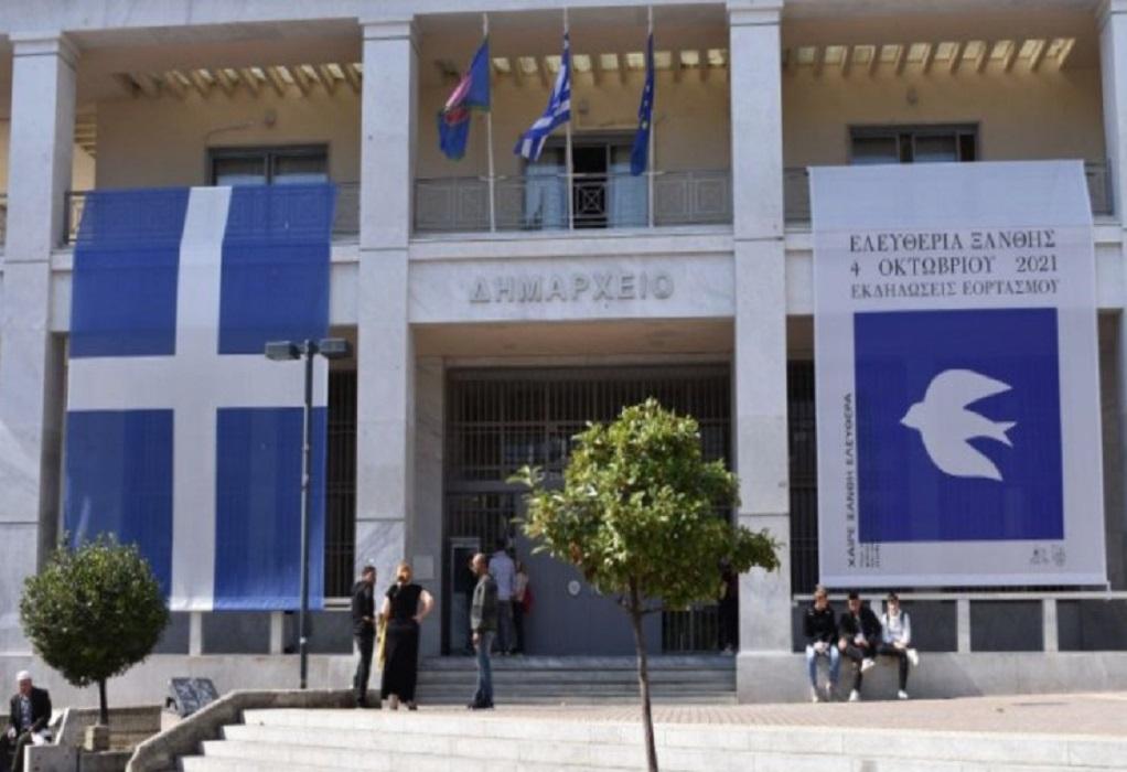 Αναστάτωση στο δημαρχείο Ξάνθης:Υπάλληλος επιτέθηκε στον δήμαρχο Μανώλη Τσέπελη