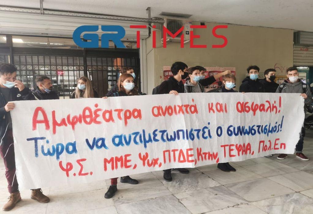 Θεσσαλονίκη – Φοιτητικοί σύλλογοι για εικόνες συνωστισμού: Δεν ανταποκρίνονται στα όνειρά μας