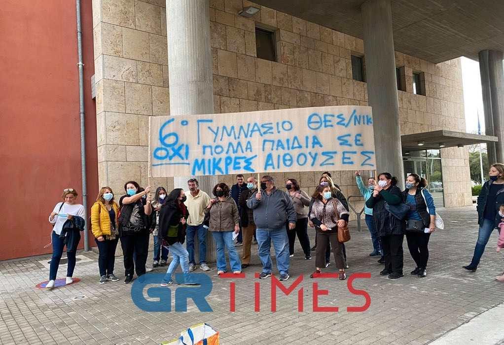Θεσσαλονίκη-Δημαρχείο: Διαμαρτυρία από τον Σύλλογο Γονέων του 6ου Γυμνασίου (VIDEO)