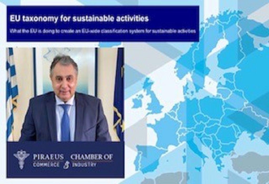 Η ελληνική λέξη «taxonomy» είναι ο νέος όρος αειφορίας στην ΕΕ
