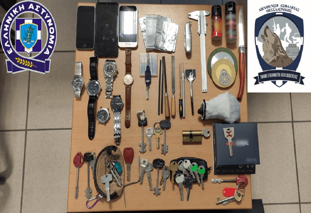 Θεσσαλονίκη: Εξαρθρώθηκε εγκληματική οργάνωση ληστών με λεία 128.000 € – Πώς δρούσαν (ΦΩΤΟ)