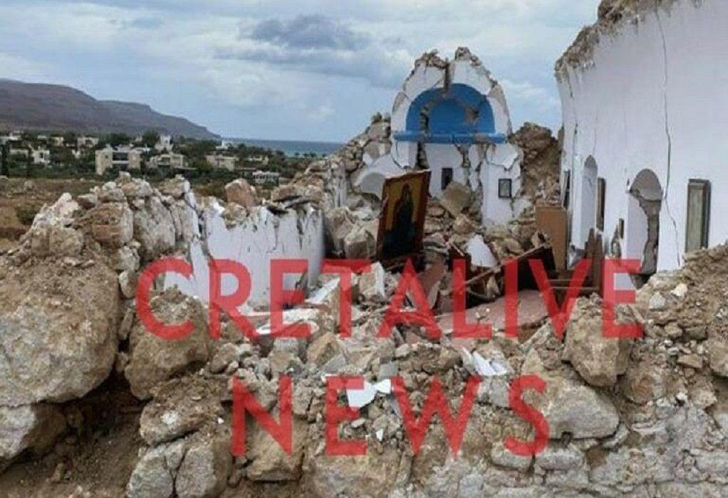 Σεισμός στην Κρήτη: Κατέρρευσε εκκλησάκι στη Σητεία (ΦΩΤΟ)