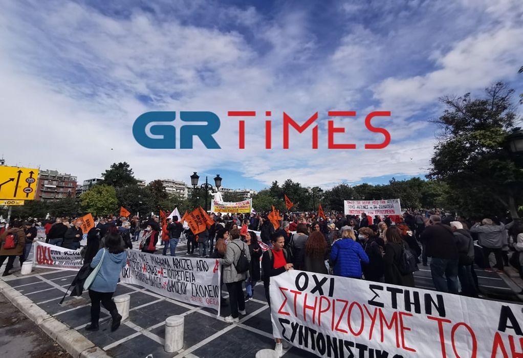 Θεσσαλονίκη: Διαμαρτυρία εκπαιδευτικών κατά της αξιολόγησης (ΦΩΤΟ-VIDEO)