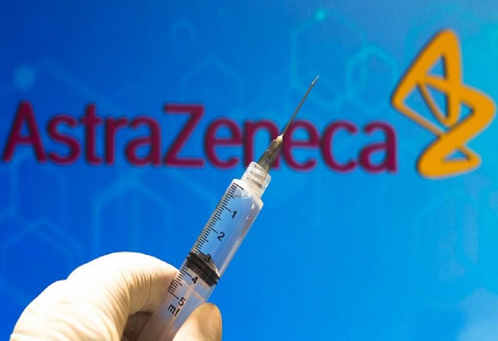 ΕΜΑ: Αρχίζει την αξιολόγηση για το κοκτέιλ αντισωμάτων της AstraZeneca