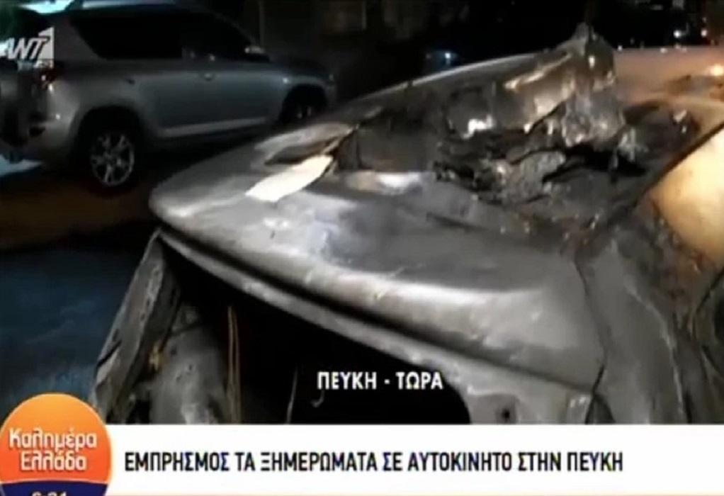 Εμπρηστική επίθεση στο αυτοκίνητο της Ελένης Ζαρούλια (VIDEO)