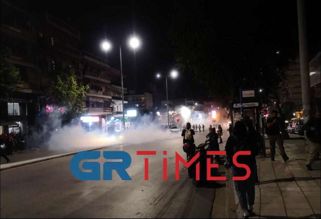 Θεσσαλονίκη: Επεισόδια στην αντιφασιστική πορεία – Δύο προσαγωγές από ΕΛ.ΑΣ (VIDEO-ΦΩΤΟ)