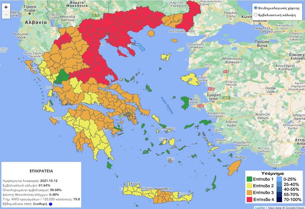 Στο κόκκινο όλη η Βόρεια Ελλάδα – Άλλαξε ο επιδημιολογικός χάρτης