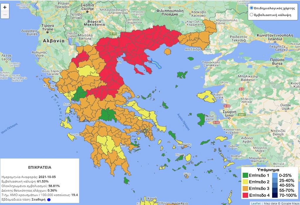 Νέος επιδημιολογικός χάρτης: Στο «κόκκινο» Σέρρες και Καρδίτσα