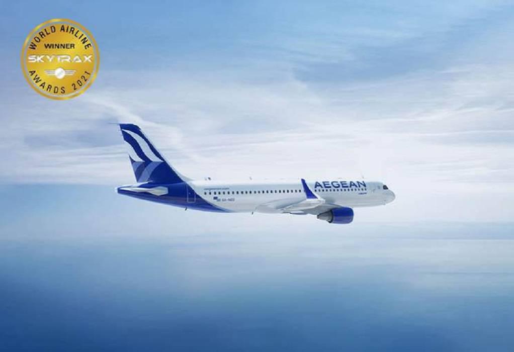 AEGEAN: Πολλές και σημαντικές διακρίσεις στα βραβεία επιβατών Skytrax World Airline Awards 2021
