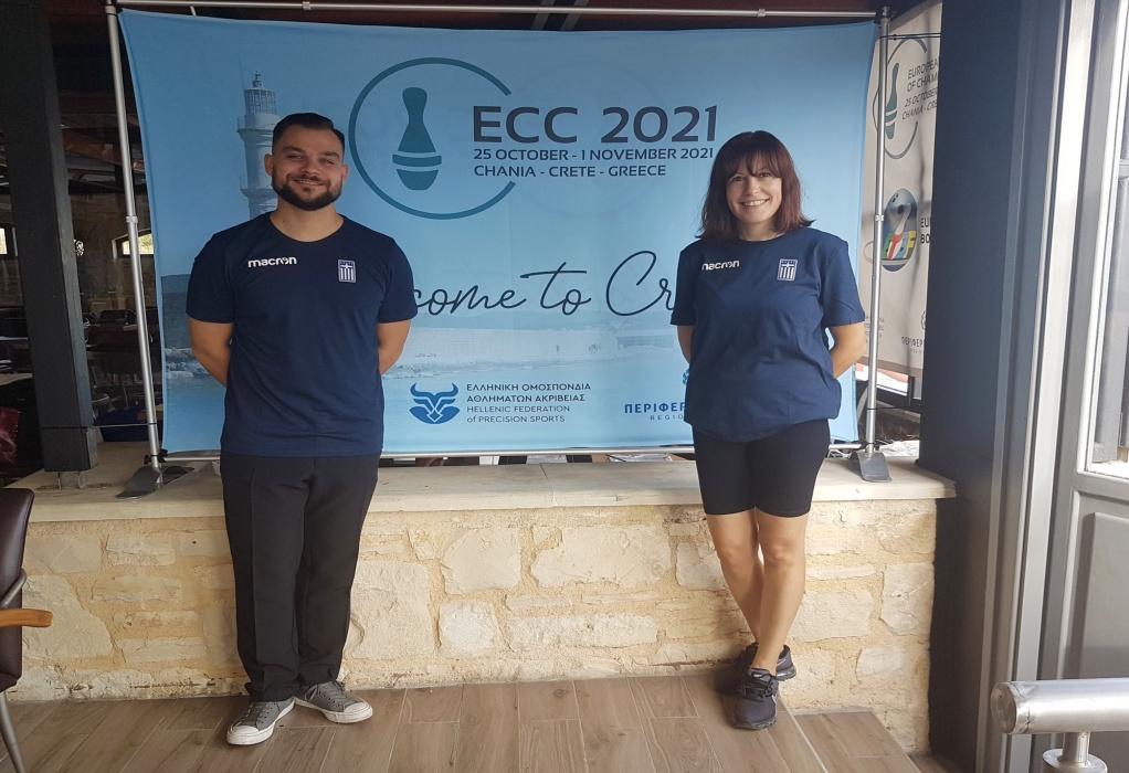 Χανιά: Ανοίγει η αυλαία του Ευρωπαϊκού Πρωταθλήματος Μπόουλινγκ ECC 2021
