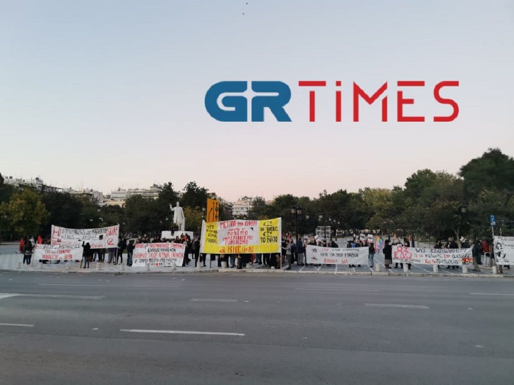 Θεσσαλονίκη: Κινητοποίηση κατά του πολέμου και πορεία για τον Ζακ Κωστόπουλο (VIDEO)