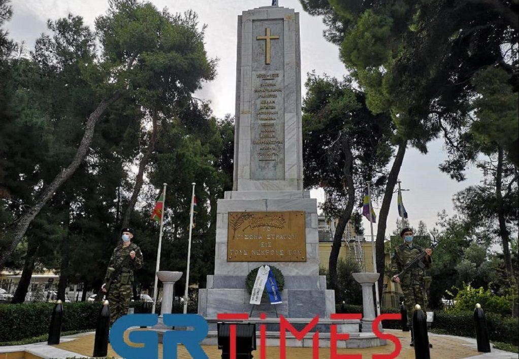 Θεσσαλονίκη: Τίμησαν την επέτειο από την ίδρυση του ΟΗΕ (ΦΩΤΟ-VIDEO)