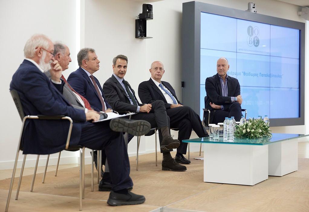 Μητσοτάκης: Μας καταδιώκουν ακόμη στερεότυπα ανταγωνισμού μεταξύ κοινωνικών εταιριών