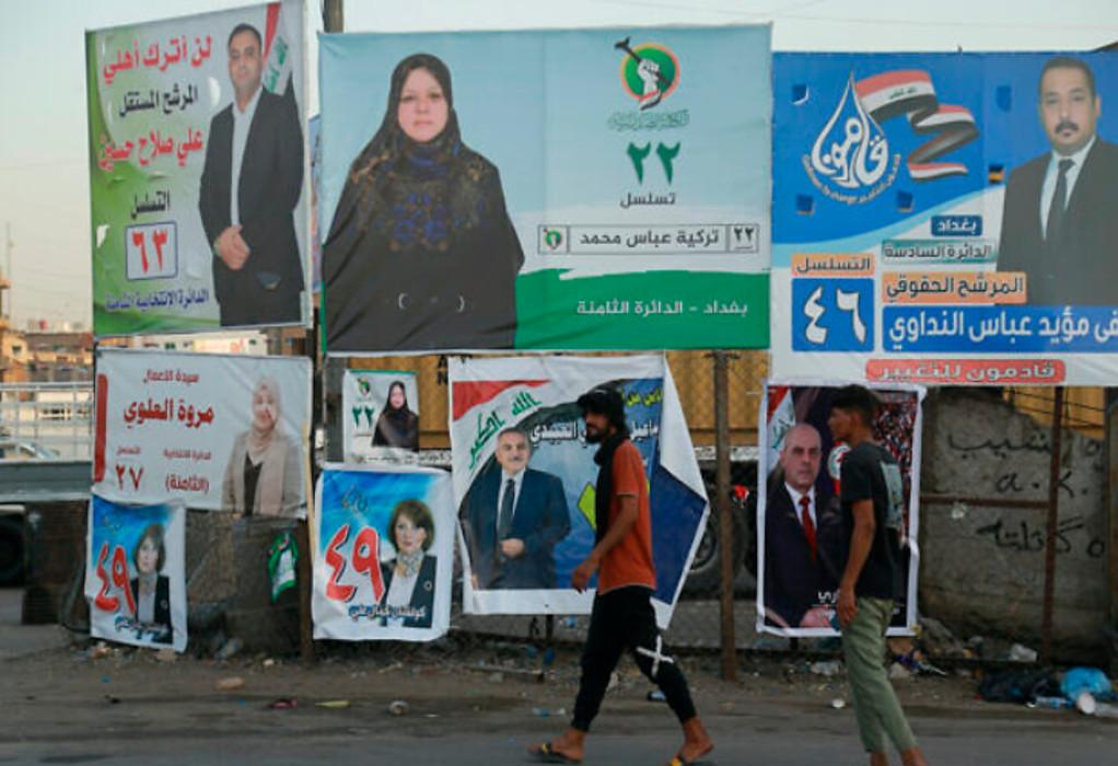 Ιράκ: Σε ιστορικό χαμηλό η συμμετοχή στις βουλευτικές εκλογές