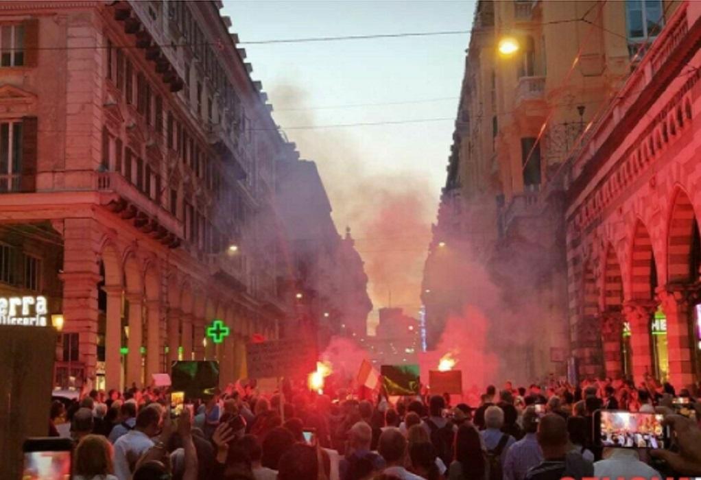 Ιταλία: Επεισόδια στις διαδηλώσεις κατά του Πράσινου Πιστοποιητικού
