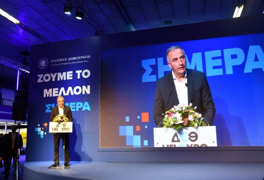 Καλαφάτης: Κοινή μας επιθυμία πρωτοπόροι των τεχνολογιών αιχμής να δραστηριοποιηθούν σε Θεσσαλονίκη, Μακεδονία και Θράκη