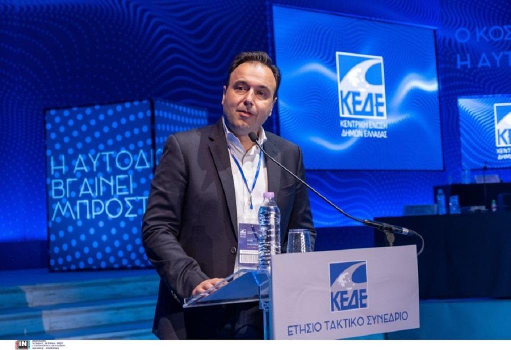 Θεσσαλονίκη: Ξεκίνησαν οι εργασίες του Ετήσιου Τακτικού Συνεδρίου της ΚΕΔΕ