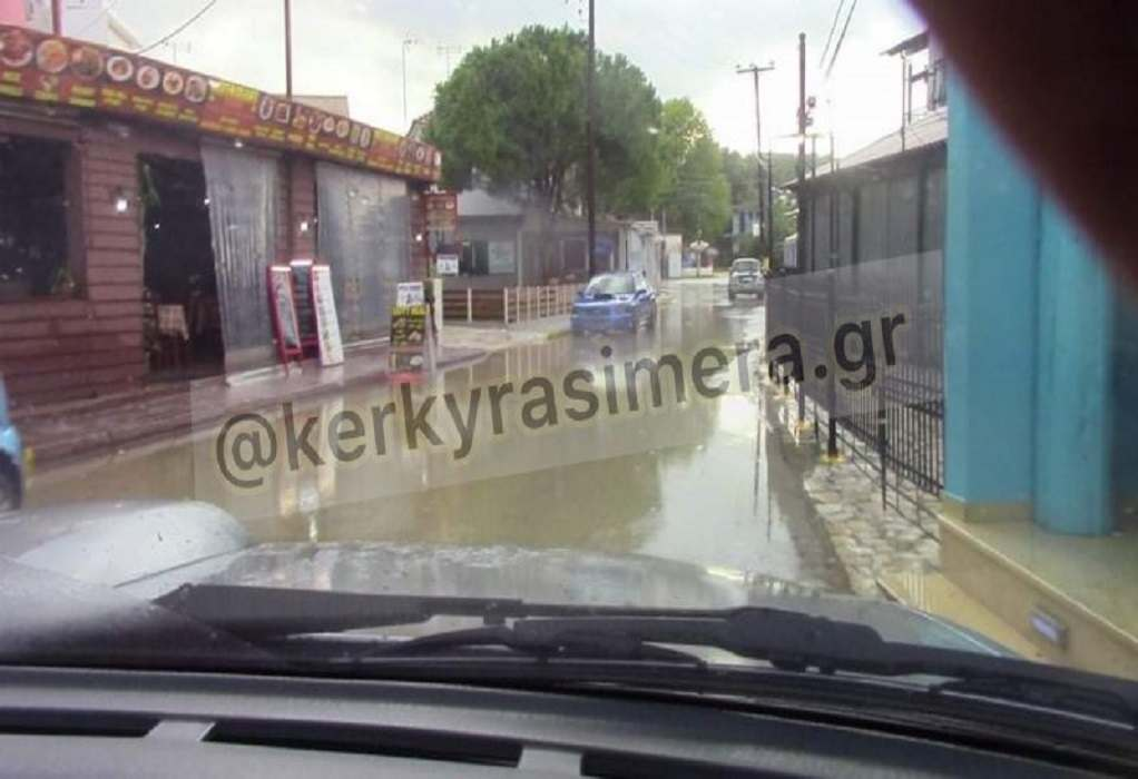 Κέρκυρα: Πλημμύρισαν δρόμοι σπίτια και τμήμα ξενοδοχείου από καταιγίδα