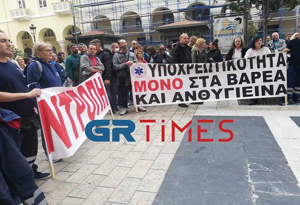 Θεσσαλονίκη: Αντιδράσεις για ναζιστικό ύμνο σε συγκέντρωση υγειονομικών (VIDEO-ΦΩΤΟ)