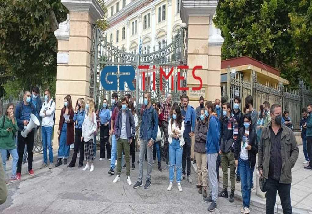 Θεσσαλονίκη: Διαμαρτυρία στο ΥΜΑΘ για την κατάσταση στα ΕΠΑΛ (VIDEO-ΦΩΤΟ)