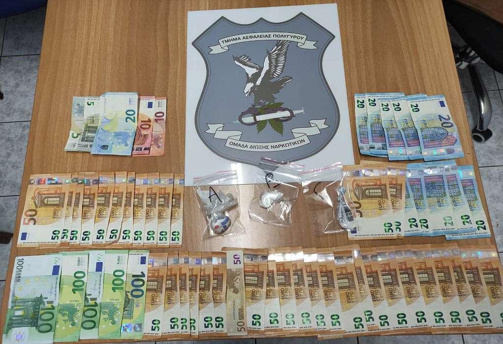 Θεσσαλονίκη: Τον έπιασαν με ποσότητα κοκαΐνης στο σπίτι του