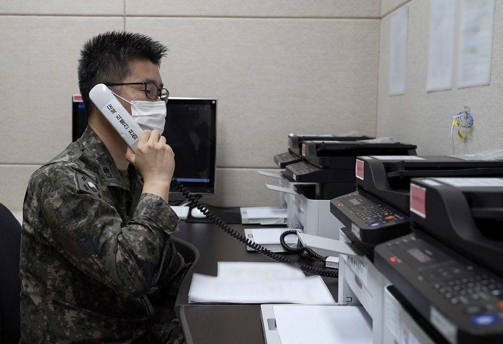 Βόρεια και Νότια Κορέα αποκατέστησαν τους διαύλους επικοινωνίας