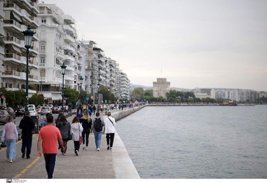 Επιδημιολογικός χάρτης: 357 νέα κρούσματα στη Θεσσαλονίκη – 539 στην Αττική