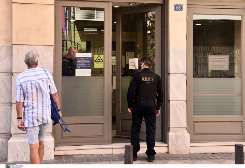 Ληστεία στη Μητροπόλεως: Συνελήφθη και ο δεύτερος δράστης