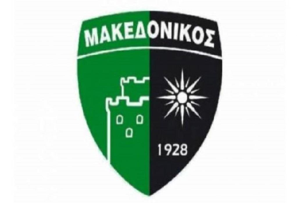 Η ανακοίνωση του Μακεδονικού για τον θάνατο του Νίκου Τσουμάνη