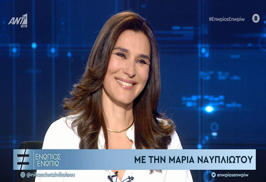 """Η Μαρία Ναυπλιώτου για τον γάμο, τα παιδιά και τη """"μάχη"""" με τον χρόνο"""