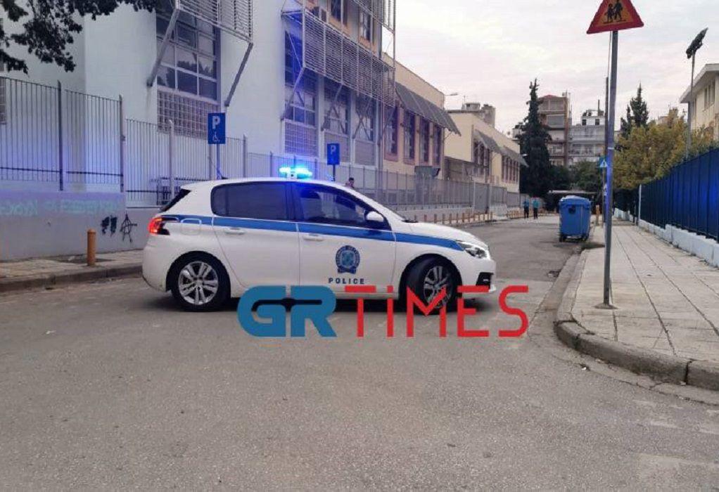 Θεσσαλονίκη: Εισαγγελική έρευνα για εγκληματικές οργανώσεις στα ΕΠΑΛ