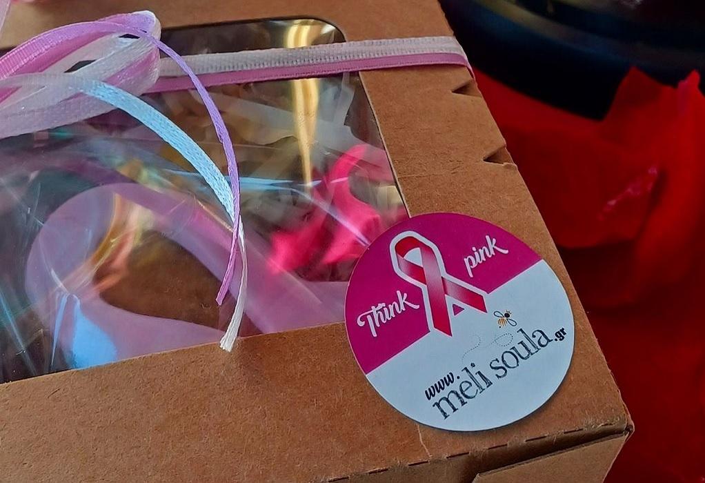 Το Once Upon στηρίζει την MeliSoula και φιλοξενεί το Pink Gala του Οκτώβρη στη Θεσσαλονίκη!
