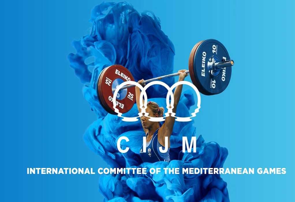 Στο Ηράκλειο Κρήτης οι Μεσογειακοί Παράκτιοι Αγώνες 2023