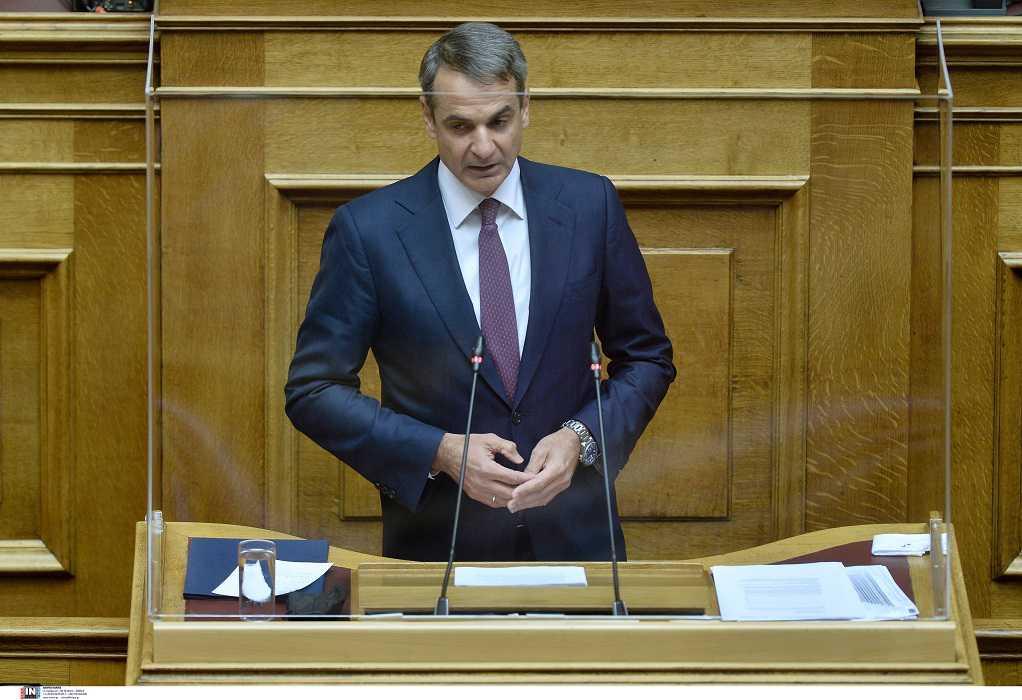 Κυρ. Μητσοτάκης: Το κράτος στάθηκε κοντά στην επιχειρηματική κοινότητα