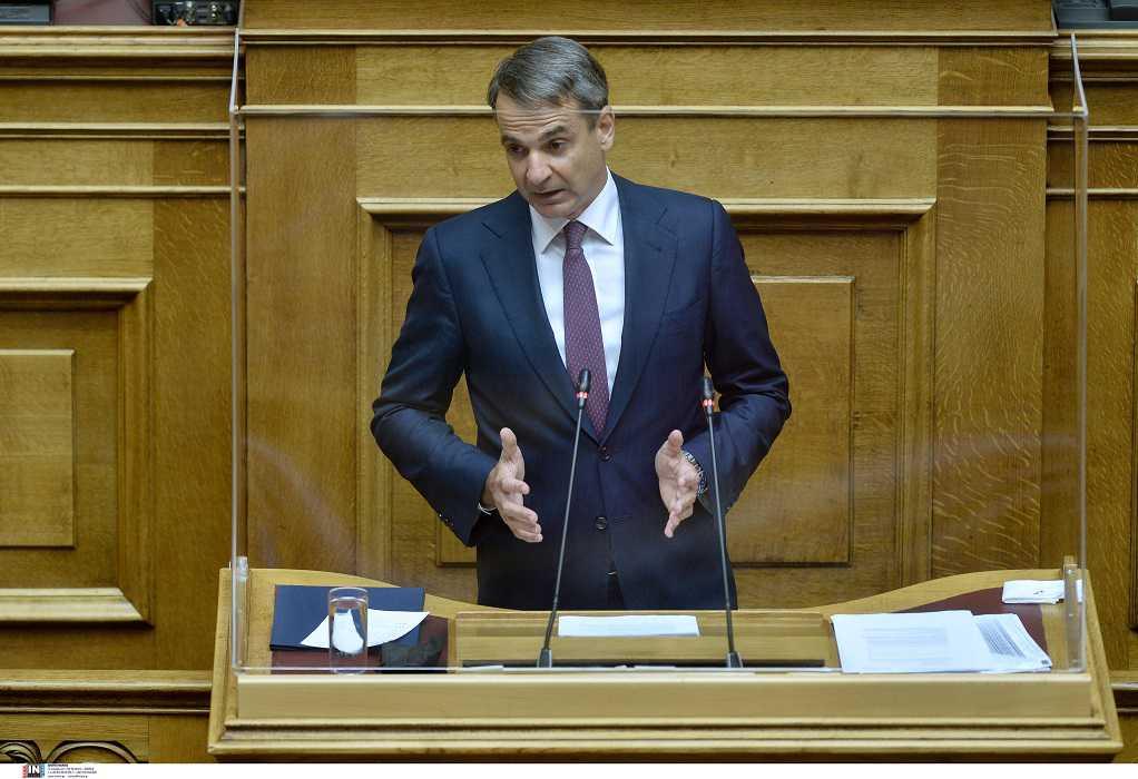 Δείτε LIVE την δευτερολογία του Κ. Μητσοτάκη στη Βουλή
