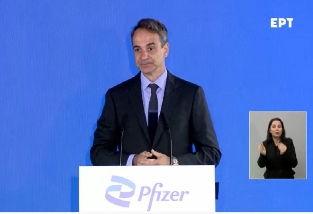 Μητσοτάκης: Επένδυση σταθμός από τη Pfizer για τη Θεσσαλονίκη και τη χώρα