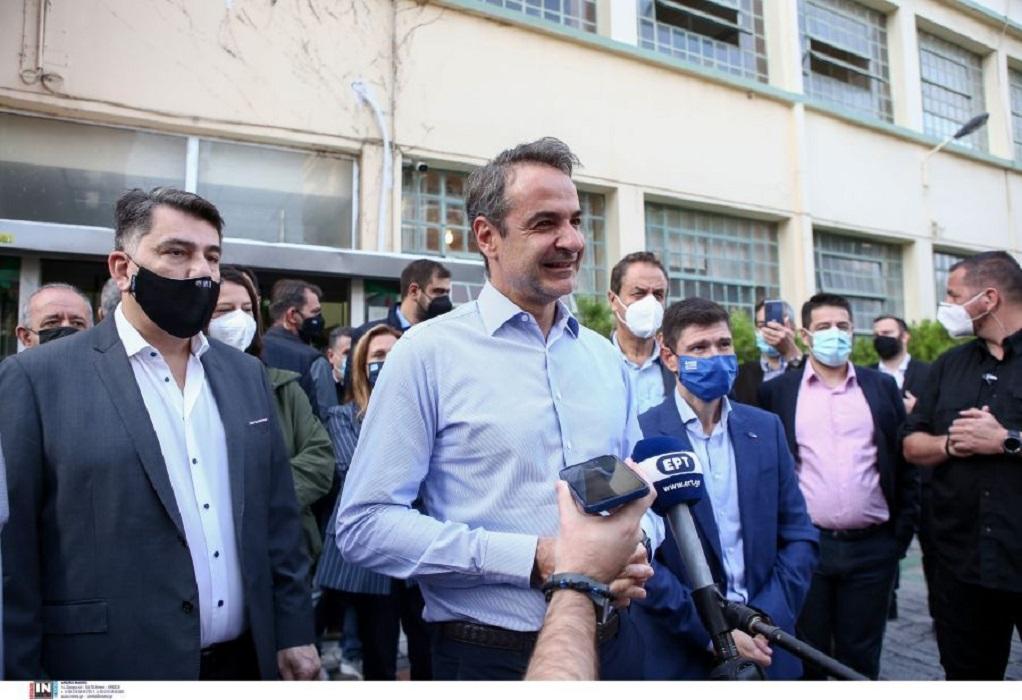 Στο Γαλάτσι για τις εσωκομματικές εκλογές ο Μητσοτάκης: Η ΝΔ είναι κόμμα που εξελίσσεται