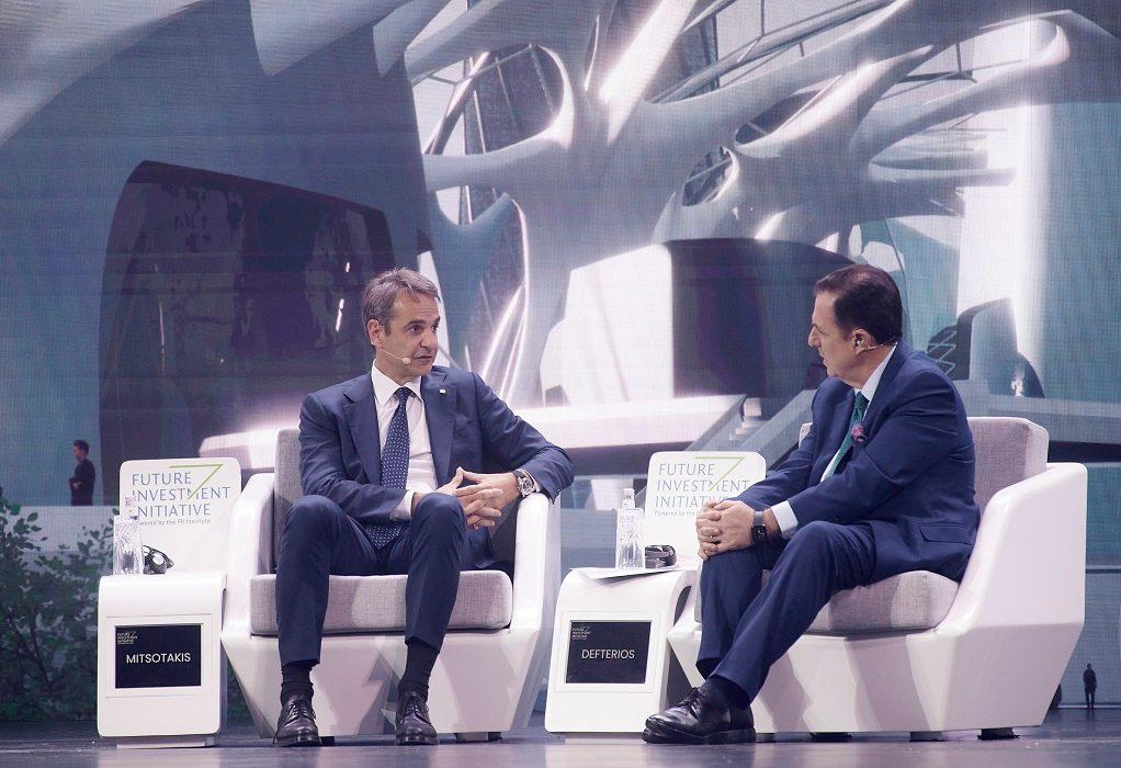 Μητσοτάκης: Η Ελλάδα πυλώνας σταθερότητας και σημαντικός επενδυτικός προορισμός