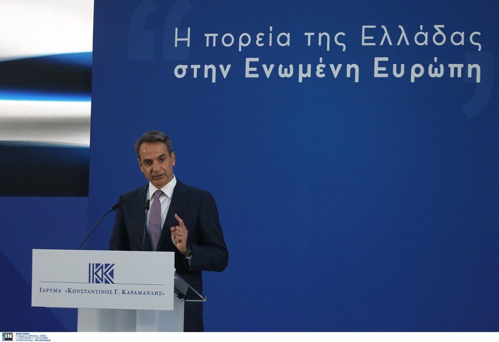 Χαιρετισμός του πρωθυπουργού με μηνύματα σε εκδήλωση του ΙΚΚ – Η Ελλάδα προστατεύει τα σύνορά της που είναι και σύνορα ευρωπαϊκά