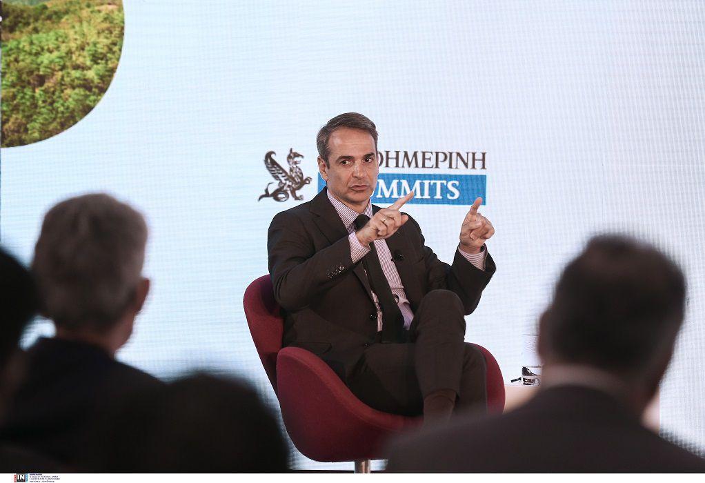 Κυρ. Μητσοτάκης: Κοινή αγορά φυσικού αερίου ζητούν από την ΕΕ, Ελλάδα και Ιταλία