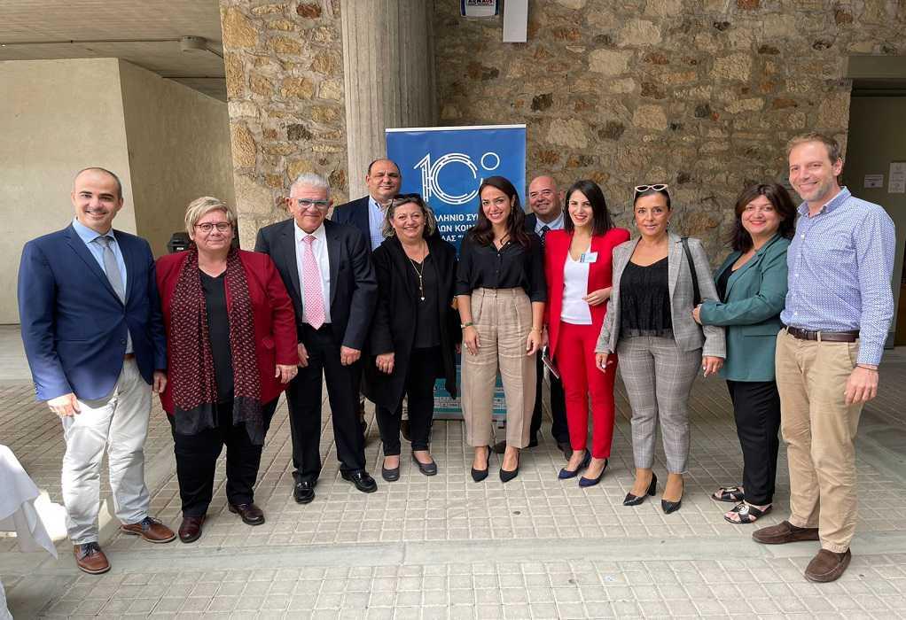 Η Δόμνα Μιχαηλίδου στο 10ο Συνέδριο «Επ' Αρωγή» στην Κρήτη