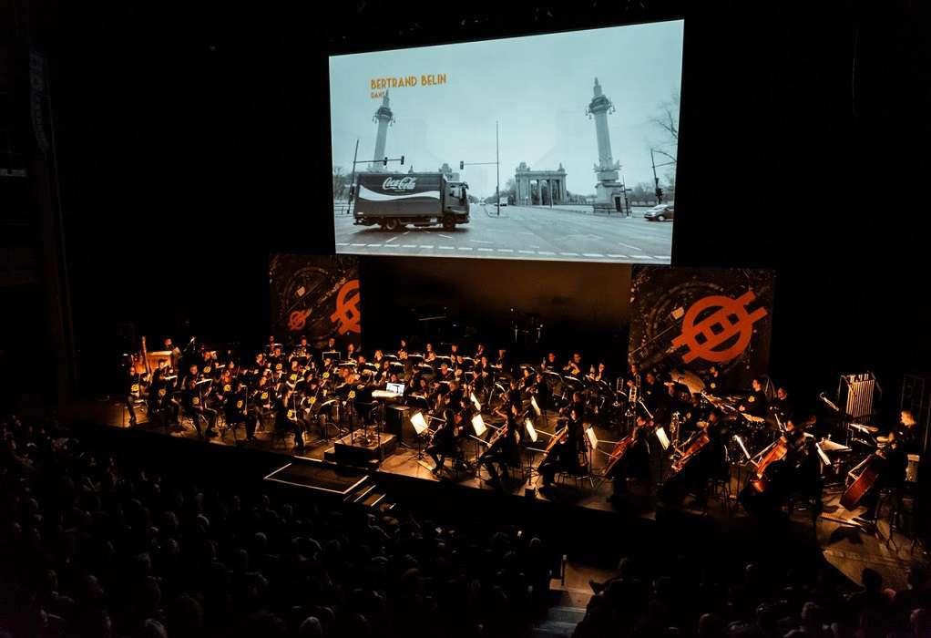 56ο Φεστιβάλ Δημητρίων: «Ρίχνει αυλαία» με την μουσική παράσταση «Low / heroes, A hyper-cycle Berlinois»