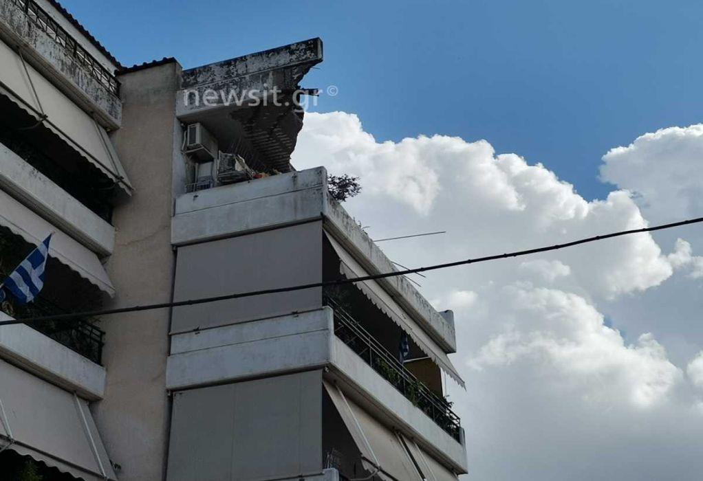 Εκκενώνεται κτήριο στο Χαλάνδρι – Έπεσε μπαλκόνι πολυώροφης πολυκατοικίας