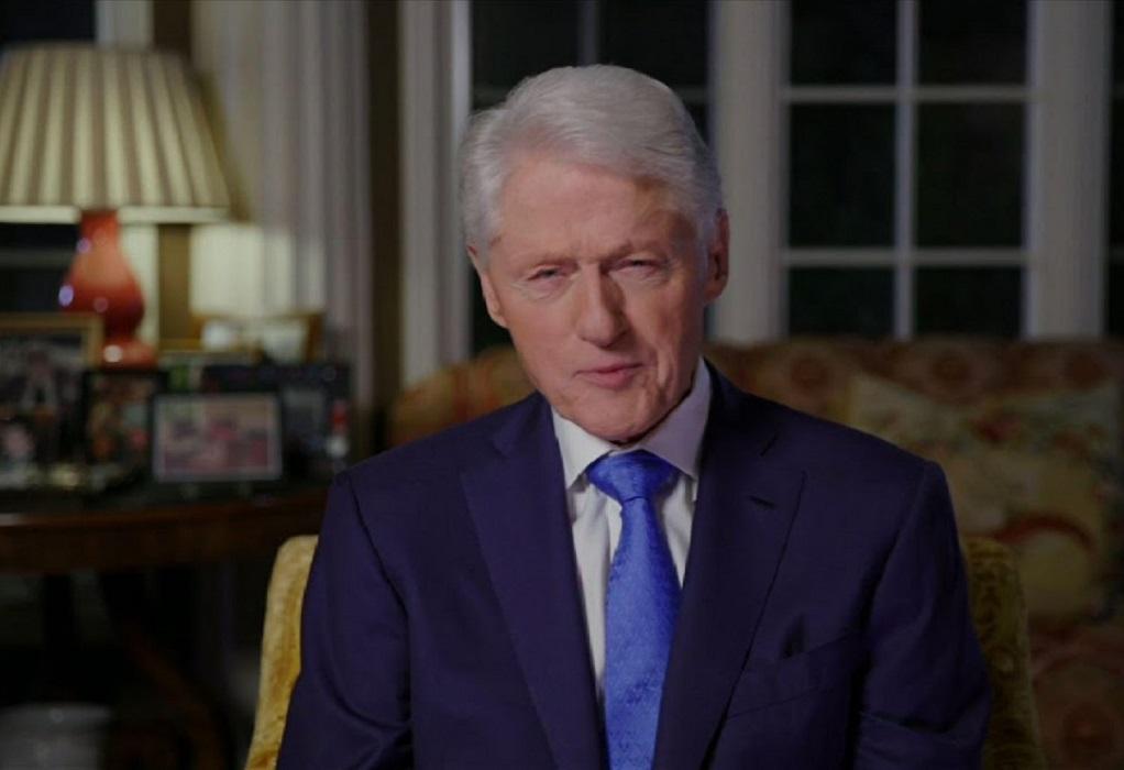 ΗΠΑ: Ο Μπιλ Κλίντον πήρε εξιτήριο από το νοσοκομείο